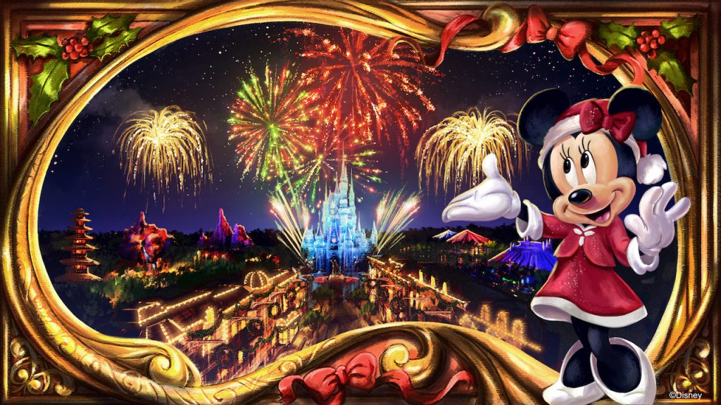 New Holiday Fireworks Show Coming To Mickey S Very Merry